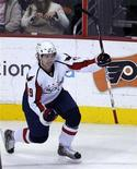 <p>Washington Capitals' Nicklas Backstrom celebrates his game winning goal against the Philadelphia Flyers during overtime period of their NHL game in Philadelphia, Pennsylvania, November 23, 2007. REUTERS/Tim Shaffer</p>