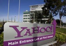 <p>Microsoft envisage de lancer une offre hostile sur Yahoo dès la semaine prochaine si le moteur n'engage pas rapidement des discussions. /Photo prise le 1er février 2008/REUTERS/Kimberly White</p>