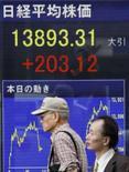 <p>As principais bolsas asiáticas fecharam a quinta-feira em alta, com o mercado japonês registrando a maior valorização diária em um mês depois de números que mostraram aumento do investimento empresarial nos Estados Unidos para seu patamar mais alto no ano. Photo by Kim Kyung-Hoon</p>