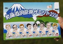 <p>La cartolina souvenir per il G8 di Hokkaido. REUTERS/Issei Kato</p>