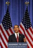 <p>Кандидат в президенты США от демократической партии Барак Обама выступает с речью о внешней политике, Вашингтон 15 июля 2008 года. Демократ Барак Обама опережает республиканца Джона Маккейна в президентской гонке в США на 7 процентов, удерживая небольшое преимущество по жизненно важному для американцев вопросу о том, кто будет лучше управлять национальной экономикой, свидетельствуют результаты опроса Рейтер/Zogby. (REUTERS/Jim Young)</p>