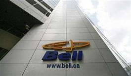 <p>The offices of BCE Inc. are seen in Montreal, June 20, 2008. Canada's largest telecom company, BCE Inc. , won the backing of the Supreme Court of Canada on Friday to proceed with the world's biggest leveraged buyout. REUTERS/Shaun Best</p>