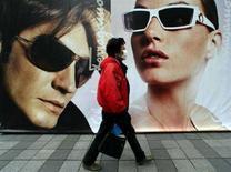 <p>Cartellone pubblicitario a Shangai. REUTERS/Claro Cortes IV</p>