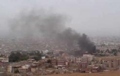 <p>Fumaça na área próxima à embaixada norte-americana no Iêmen. Photo by Reuters</p>