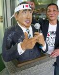 <p>A statue of Senator Barack Obama is unveiled at Obama, 400km (250 miles) west of Tokyo, April 23, 2008. REUTERS/Kyodo</p>