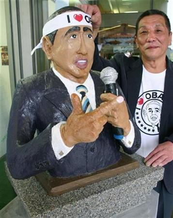 A statue of U.S. Democratic presidential candidate Senator Barack Obama is unveiled at Obama, 400km (250 miles) west of Tokyo, April 23, 2008. Around the Japanese fishing port town of Obama, which means ''Little Beach'' in Japanese, businesses are selling everything from T-shirts, fish burgers and cakes to chopsticks with Obama's name. REUTERS/Kyodo