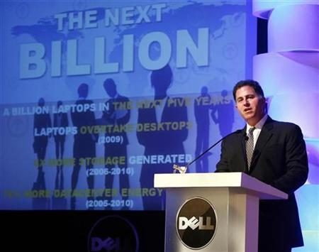 Michael Dell, chief executive officer of Dell, speaks during a news conference in New Delhi, August 13, 2008. REUTERS/B Mathur