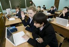 <p>Alcuni studenti a lezione REUTERS/Sergei Karpukhin</p>
