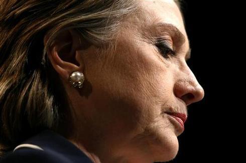 Hillary Clinton: A profile