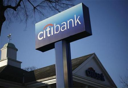 The entrance to a Citibank branch is seen in Port Washington, New York, November 21, 2008. REUTERS/Shannon Stapleton