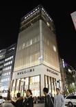 <p>Un negozio di Bulgari a Tokyo.</p>