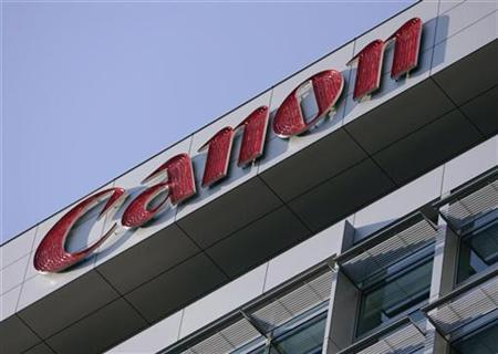 A logo of Canon Inc is pictured at the company's headquarters in Tokyo November 21, 2008. REUTERS/Yuriko Nakao
