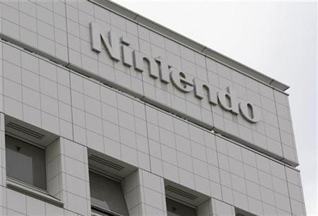 Nintendo Co Ltd's company logo is seen at their headquarters in Kyoto, western Japan in this file photo from December 8, 2008. REUTERS/Issei Kato