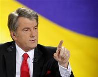 <p>Президент Украины Виктор Ющенко выступает на ежегодной пресс-конференции в Киеве 23 декабря 2008 года. Украина утверждает, что погасила долг перед российским Газпромом, что позволит Киеву избежать отключения от газовой трубы и даст шанс договорится о приемлемой цене на 2009 год. REUTERS/ Gleb Garanich</p>