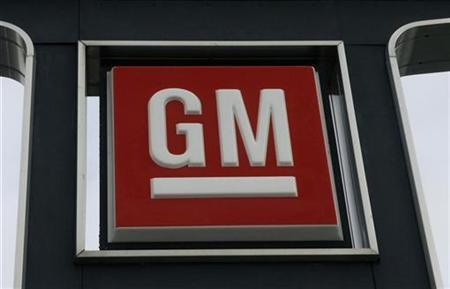 A General Motors logo is seen at a car dealership in Toronto December 12, 2008. REUTERS/Mike Cassese