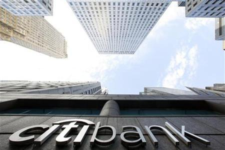 A Citibank sign is seen on the side of a branch in New York, October 8, 2008. REUTERS/Lucas Jackson