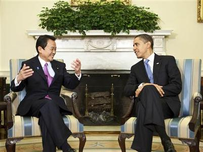 President Obama meets with Japan's Prime Minister Taro Aso in the Oval Office of the White House, February 24, 2009. REUTERS/Joshua Roberts