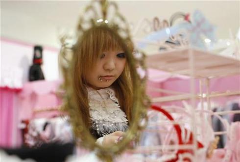 Lolita bucks the recession