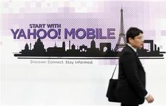 <p>Il logo di Yahoo!. REUTERS/Albert Gea</p>