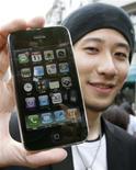 <p>A universidade japonesa Aoyama Gakuin está distribuindo iPhones para estudantes de graça, mas com uma condição: o aparelho será usado para monitorar a frequência dos alunos.</p>