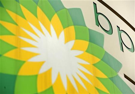A British Petroleum (BP) sign is seen at a petrol station in south London July 29, 2008. REUTERS/Dylan Martinez (BRITAIN)