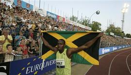 <p>Jamaicano Usain Bolt comemora após vencer prova dos 100 metros rasos em Ostrava, República Tcheca. REUTERS/David W Cerny</p>