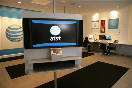 The offices of AT&T are seen in a handout photo. REUTERS/AT&T/Handout