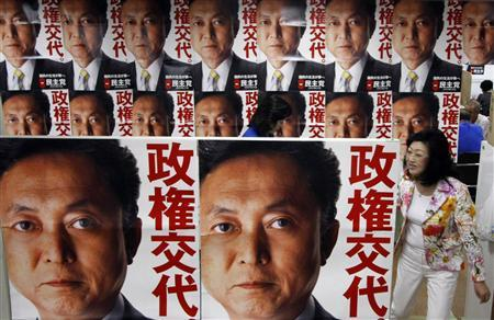 Posters of leader of Japan's main opposition Democratic Party Yukio Hatoyama are displayed at the party's candidate office for the upcoming election in Tokyo August 20, 2009. REUTERS/Toru Hanai