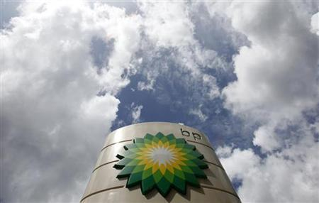 A BP logo is seen at a petrol station in central London July 28, 2009. REUTERS/Stefan Wermuth