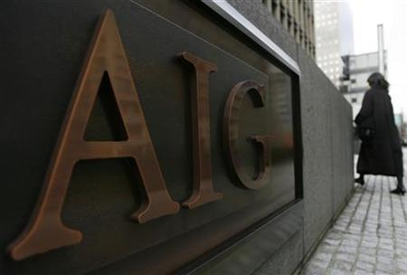 U.S. insurer American International Group (AIG) office building is pictured in Tokyo in this December 24, 2008 file photo. REUTERS/Yuriko Nakao