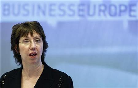 Catherine Ashton delivers a speech during the conference on ''BusinessEurope - Going Global: the Way forward'' at the EU Commission in Brussels October 28, 2008. REUTERS/Francois Lenoir