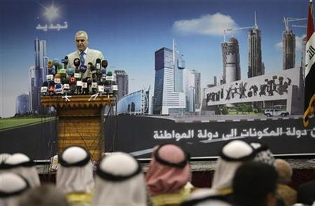 Iraq's Vice President Tareq al-Hashemi holds a news conference while announcing his new list of political candidates to participate in the next parliamentary election, in Baghdad, in this September 12, 2009 file photo. REUTERS/Mohammed Ameen