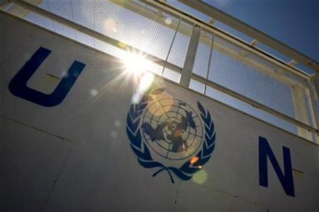 A view of an entrance of the United Nations multi-agency compound near Herat November 5, 2009. REUTERS/Morteza Nikoubazl