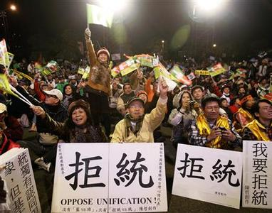 Protesters from the opposition Democratic Progressive Party shout slogans against the upcoming Taiwan and China cross strait talks in Taichung December 20, 2009. The Chinese characters read, ''oppose unification.'' REUTERS/Pichi Chuang