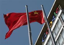 <p>La décision de Google de se retirer de Chine n'affectera pas les relations commerciales entre Washington et Pékin, affirme le ministère chinois du Commerce, précisant qu'il existait plusieurs voies pour résoudre ce problème avec les Etats-Unis. /Photo prise le 15 janvier 2010/REUTERS/Alfred Jin</p>