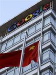 <p>Une deuxième semaine de tensions s'annonce entre Google et les autorités chinoises alors que persistent les spéculations sur un possible retrait de Chine du géant américain des services internet. /Photo prise le 13 janvier 2010/REUTERS/Jason Lee</p>