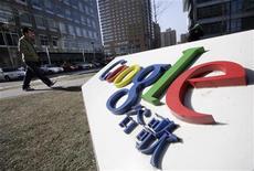 <p>La sede cinese di Google a Pechino. La foto è di ieri, 22 gennaio 2010. REUTERS/Jason Lee</p>