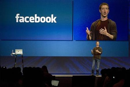 Mark Zuckerberg, founder and CEO of Facebook, delivers a keynote address at the company's annual conference in San Francisco, July 23, 2008. REUTERS/Kimberly White