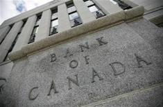 <p>The Bank of Canada building is pictured in Ottawa in this July 30, 2009 file photo. REUTERS/Chris Wattie</p>