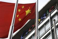 <p>Google fait savoir que les négociations sur la censure entamées avec Pékin se poursuivent alors que les signes annonçant la fermeture de la version chinoise du moteur de recherche sur internet se multiplient. /Photo prise le 15 mars 2010/REUTERS/Jason Lee</p>