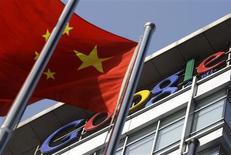 <p>Pékin a de nouveau invité Google à respecter la législation chinoise, y compris si le groupe américain décide de mettre fin à ses activités dans le pays. /Photo prise le 14 janvier 2010/REUTERS/Jason Lee</p>