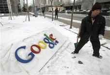 <p>Una insegna di Google a Pechino. REUTERS/Jason Lee (CHINA - Tags: BUSINESS POLITICS SCI TECH)</p>