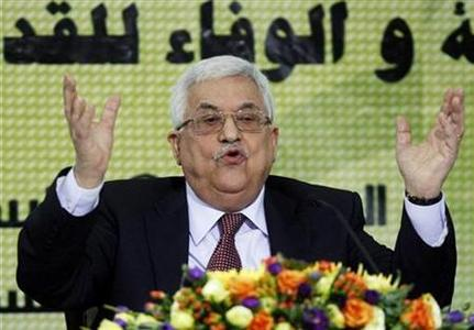 Palestinian President Mahmoud Abbas speaks during a meeting of the Fatah Revolutionary Council in the West Bank city of Ramallah April 24, 2010. REUTERS/Mohamad Torokman