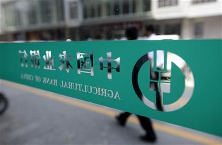 A pedestrian walks past an Agricultural Bank of China (AgBank) branch in Beijing May 4, 2010. REUTERS/Jason Lee