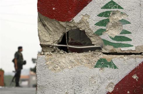 Lebanese-Israeli border clash