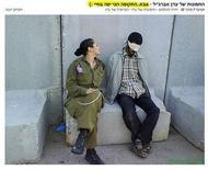<p>Imagen del blog de internet de Sachim Tumblr donde se aprecia a la ex soldado israelí Eden Abergil junto a un prisionero palestino. Una ex soldado israelí dijo el martes que no veía nada malo en haber colgado imágenes suyas en Facebook en las que posaba junto a detenidos palestinos maniatados y con los ojos vendados. REUTERS/sachim.tumblr.com/Handout</p>