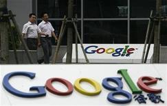 <p>Imagen de archivo de la oficina de Google en Pekín. Jul 9 2010 Google tiene previsto presentar una nueva herramienta de su servicio Gmail que pretende separar los correos importantes de los que el usuario no lee a menudo. REUTERS/Bobby Yip/ARCHIVO</p>