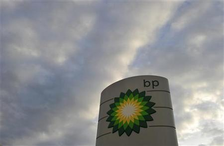 A logo is seen at a BP fuel station in London July 27, 2010. REUTERS/Toby Melville