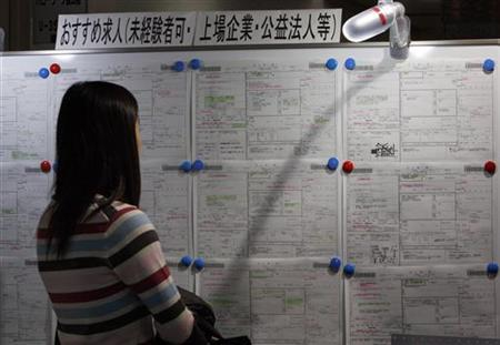 A woman looks at recruitment information posted on a board at Tokyo Metropolitan Government Labor Consultation Center in Tokyo in this April 8, 2010 file photo. REUTERS/Yuriko Nakao