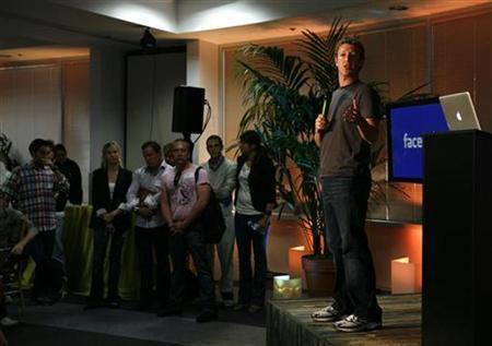 Facebook CEO Mark Zuckerberg speaks while unveiling the company's new location services feature called ''Places'' during a news conference at Facebook headquarters in Palo Alto, California in this August 18, 2010 file photo. REUTERS/Robert Galbraith